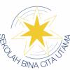 BCU Logo text